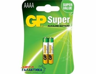 Батарейка GP AAAA Super Alkaline 625 mAh 1.5V (25A-U2)