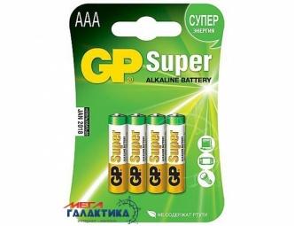 Батарейка GP AAA Super 1.5V Alkaline (24А-UR5)