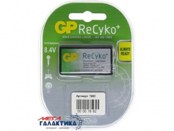 Аккумулятор GP Krona (6F22) ReCyko NiMh 150 mAh 8.4V (15R8H-U1 )