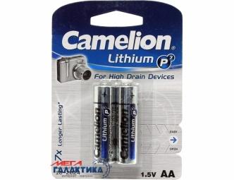 Батарейка Camelion FR6 1.5V Lithium (FR6-BP2)