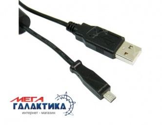Кабель Canon USB M (папа) (8 пин) U8 1m Для фотокамер Canon C310 / C315 / C330 / C340 / C360 / C433 / C503 / C513 / C530 / C533 / C603 / C613 / C633 / C643 / C653 / C663 / C703 / C713 / C743 / C763 / C813 / C875 / C913 / C1013 / CD33 / CD40 / CD43 / CD50