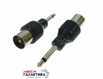 Переходник Megag RF M (папа) - Jack 3.5mm M (папа) (2 пин)   Black