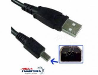 Кабель Kodak USB M (папа) (4 пин) HY-012 1m Для фотокамер C300 / CX7220 / CX7300 / CX7310 / CX7330 / CX7430 / CX7525 / CX7530 / CX4200 / CX4210 / CX4230 / CX4300 / CX4310 / CX6200 / CX6230 / CX6330 / CX6445 / DC4800 / LS420 / LS443 / LS443 / LS633 / LS743
