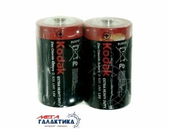 Батарейка Kodak D Extra Heavy Duty 1.5V Carbon-Zinc (Солевая) (887930410396)