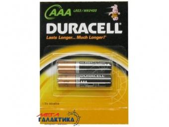 Батарейка Duracell AAA LAST LONGER... Much Longer!  1.5V Alkaline (5000394004313)
