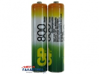 Аккумулятор GP AAA 800 mAh 1.2V NiMh (Никель-металлгидрид) (80AAAHC-UC2)