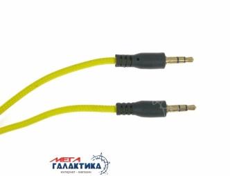 Кабель Megag Jack 3.5mm M (папа) - USB M (папа) (3 пин) HQ 2m позолоченные коннекторы Yellow