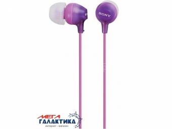 Наушники Sony MDR-EX15LP Violet (MDREX15LPLI)