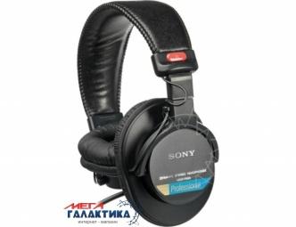 Наушники Sony MDR-7506 Black (MDR-7506/1)