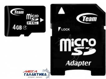 Карта памяти Team micro SDHC 4GB (TUSDH4GCL403) +адаптер sd