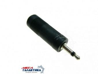 Переходник Megag Jack 3.5mm M (папа) - Jack 6.3mm F (мама) (2 пин) Моно  Black