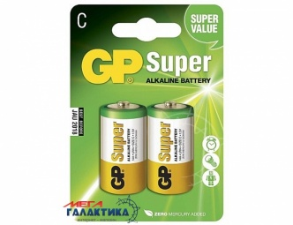 Батарейка GP C Super 1.5V Alkaline (GP14A-2UE2)