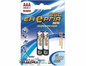 Аккумулятор Энергия AAA 850 mAh 1.2V NiMh (Никель-металлгидрид)