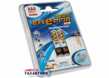 Аккумулятор Энергия AAA 1000 mAh 1.2V NiMh (Никель-металлгидрид)