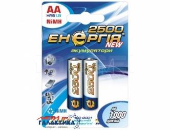 Аккумулятор Энергия AA  2500 mAh 1.2V NiMh