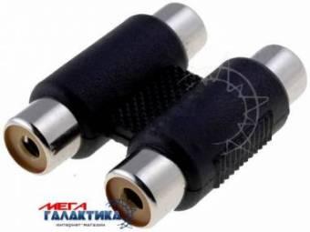 Соединитель Megag 2 x RCA F (мама) - 2 x RCA F (мама) (2 пин)   Black