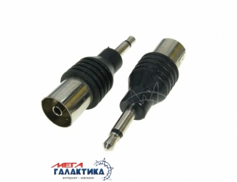 Переходник Megag RF F (мама) - Jack 3.5mm M (папа) (2 пин)   Black