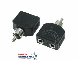 Переходник Megag RCA M (папа) - 2 x Jack 3.5mm F (мама) (2 пин)   Black