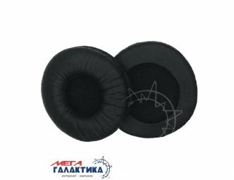 Амбушюр Megag для накладных наушников Black (Кожзам)