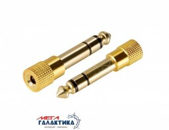 Переходник Megag Jack 6.3mm M (папа) - Jack 3.5mm F (мама) (3 пин)  позолоченные коннекторы (Стерео) Gold