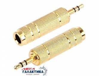 Переходник Megag Jack 3.5mm M (папа) - Jack 6.3mm F (мама) (3 пин) HQ  позолоченные коннекторы Gold