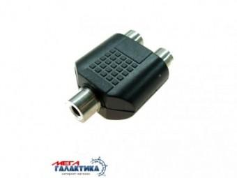 Переходник Megag Jack 3.5mm F (мама) - 2 x RCA F (мама)    Black