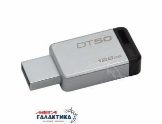 Флешка USB 3.1 Kingston DataTraveler 50 (DT50/128GB)
