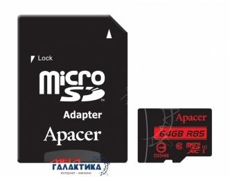 Карта памяти Apacer micro SDXC 64GB UHS-1 (U1) (AP64GMCSX10U5-R) +адаптер sd, Чтение 85 Мб/с