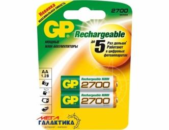 Аккумулятор GP AA NiMh 2700 mAh 1.2V (270AAHC-U2)
