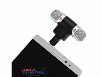 Микрофон Megag ECM-DS70p Black