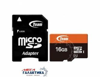 Карта памяти Team micro SDHC 16GB UHS-1 (U1) (TUSDH16GUHS03) +адаптер sd, R40/W10MB/s