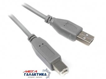 Кабель Maxxter USB AM (папа) - USB BM (папа) USB 2.0 Принтерный U-AMBM-6G 1.8m Gray Retail