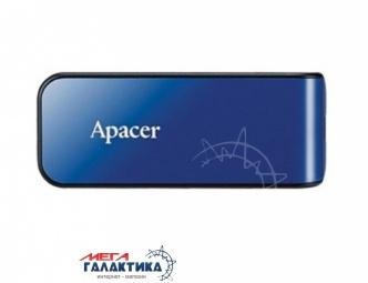 Флешка USB 2.0 Apacer AH334 16GB (AP16GAH334U-1)