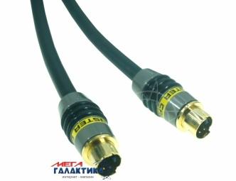 Кабель MONSTER S-VHS M (папа) - S-VHS M (папа) (4 пин) 4m позолоченные коннекторы для соединения ПК с TV Gray