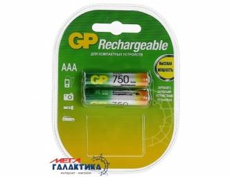 Аккумулятор GP AAA NiMh 750 mAh 1.2V (75AAAHC-UC2)