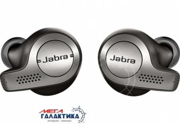 Гарнитура Jabra Elite 65T Black