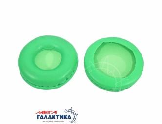 Амбушюр NIA 70 мм Green (Искусственная кожа, Полиуретан)