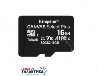 Карта памяти Kingston micro SDHC 16GB UHS-1 (U1) (SDCS2/16GB), Чтение 100 МБ/с
