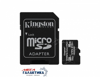 Карта памяти Kingston micro SDHC 16GB UHS-1 (U1) (SDCS2/16GB) +адаптер sd, Чтение 100 МБ/с