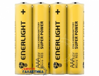 Батарейка Enerlight AAA Super Power 1.5V Alkaline (Щелочная) (80030204)