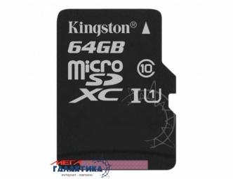 Карта памяти Kingston micro SDXC 64GB Class 10 (SDCS2/64GBSP), Чтение 80 Мб/с