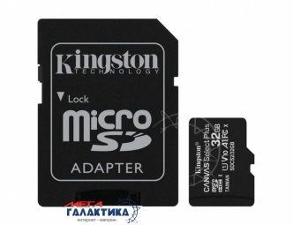 Карта памяти Kingston micro SDHC 32GB UHS-1 (U1) (SDCS2/32GB) +адаптер sd, R100/W10MB/s