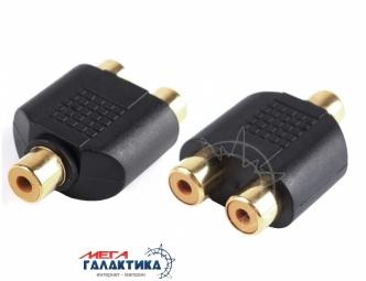 Переходник Megag RCA F (мама) - 2 x RCA F (мама) (2 пин)  позолоченные коннекторы Соединитель Black
