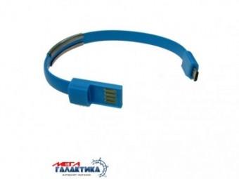 Кабель Megag USB AM (папа) - micro USB M (папа) USB 2.0 (5 пин) KS-322 (Браслет) 0.2m Blue Box