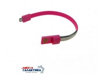 Кабель Megag USB AM (папа) - micro USB M (папа) USB 2.0 (5 пин) KS-322 (Браслет) 0.2m Pink Box