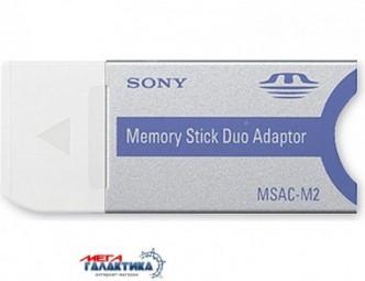 Переходник-адаптер Memory Stick Pro DUO - Memory Stick Pro Megag