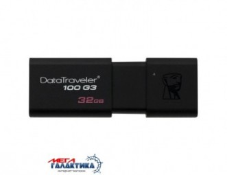 Флешка USB 2.0 Kingston DataTrаveler 100 G3 32GB (DT100G3/32GB)