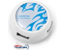 USB-хаб Canyon  4xUSB USB 2.0 White Lightblue , кабель 0.15m CNR-USBHUB8