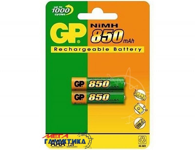 Аккумулятор GP AAA NiMh 850 mAh 1.2V  (85ААAHС-UC) Фото товара №1