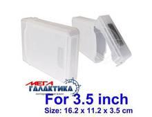 Карман для HDD Megag Store Tank (Бокс для переноски)   White